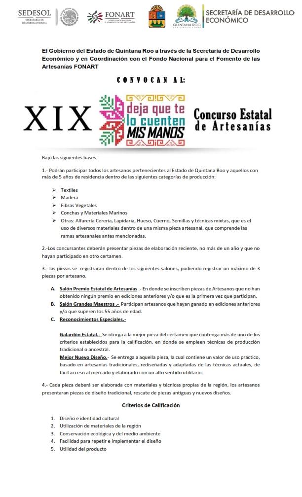 convocatoria-chetumal-2016-1