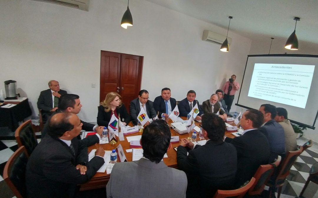 Participa Quintana Roo en Reunión de Trabajo del Grupo Económico de la Región Sur-Sureste (GERSSE)