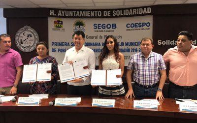 Se coordinan esfuerzos con los municipios para dar solución a fenómenos demográficos en Quintana Roo.